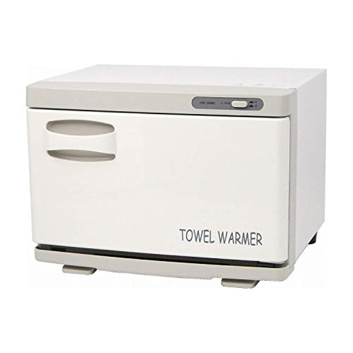 煙引き出し食事タオルウォーマー TW-12F[ホワイト前開き]新品 おしぼり蒸し器 おしぼりウォーマー ホットウォーマー タオル蒸し器 タオルウオーマー ホットボックス
