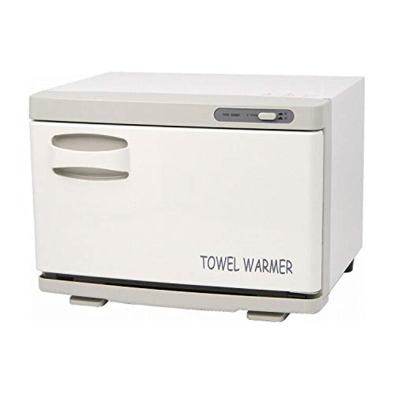 民間人休日にほのかタオルウォーマー TW-12F[ホワイト前開き]新品 おしぼり蒸し器 おしぼりウォーマー ホットウォーマー タオル蒸し器 タオルウオーマー ホットボックス