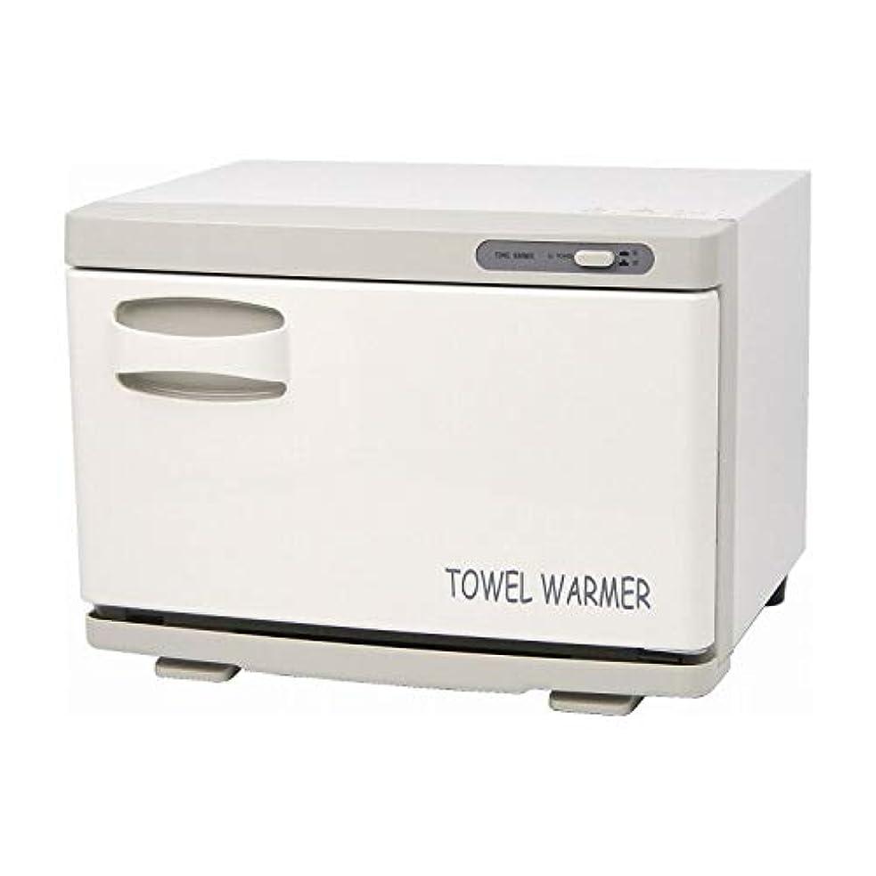 成熟隠された正確さタオルウォーマー TW-12F[ホワイト前開き]新品 おしぼり蒸し器 おしぼりウォーマー ホットウォーマー タオル蒸し器 タオルウオーマー ホットボックス