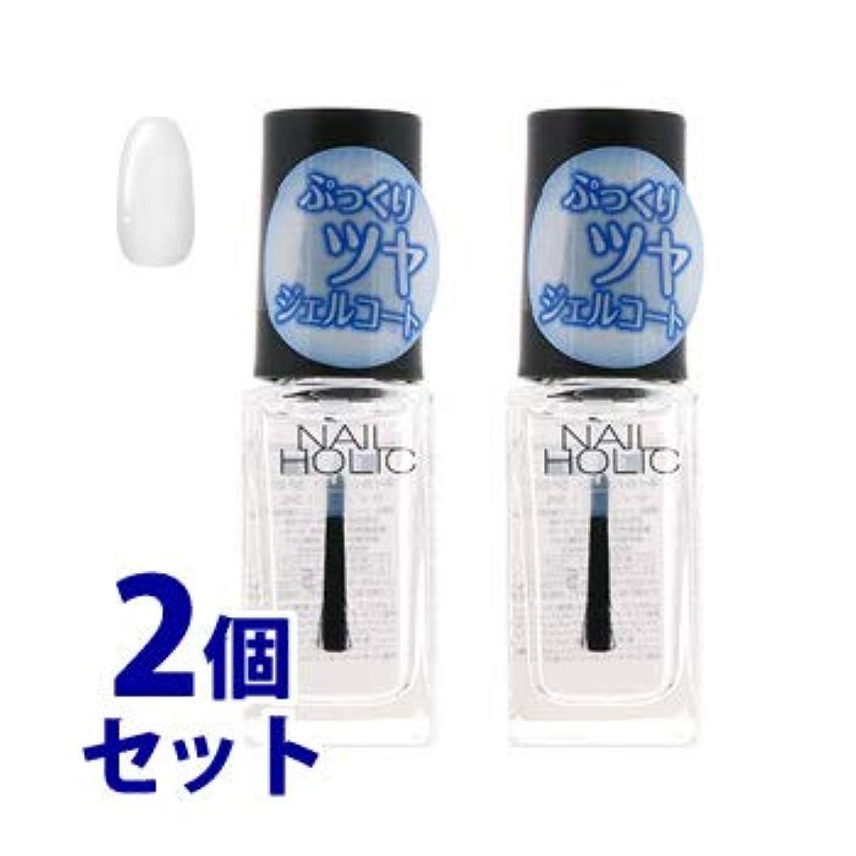 渇きフロー歯科の《セット販売》 コーセー ネイルホリック SP012 (5mL)×2個セット トップコート NAILHOLIC