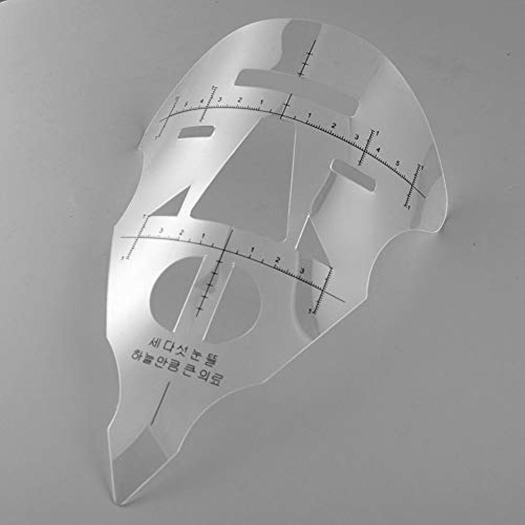 怠惰ただやる小石ATOMUS顔?眉毛測定シェイパールーラ, 再利用可能な プラスチックのタトゥーステンシル測定永久メイクツール