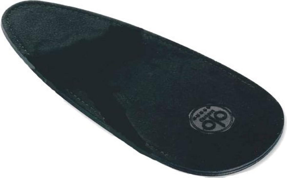 急行する分離支配するMARUTO 爪切り専用 本皮ケース