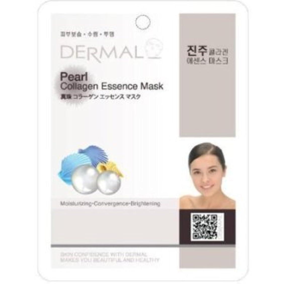 ミリメートル講堂高くDermal Korea Collagen Essence Full Face Facial Mask Sheet - Pearl (100 pcs, 1box)