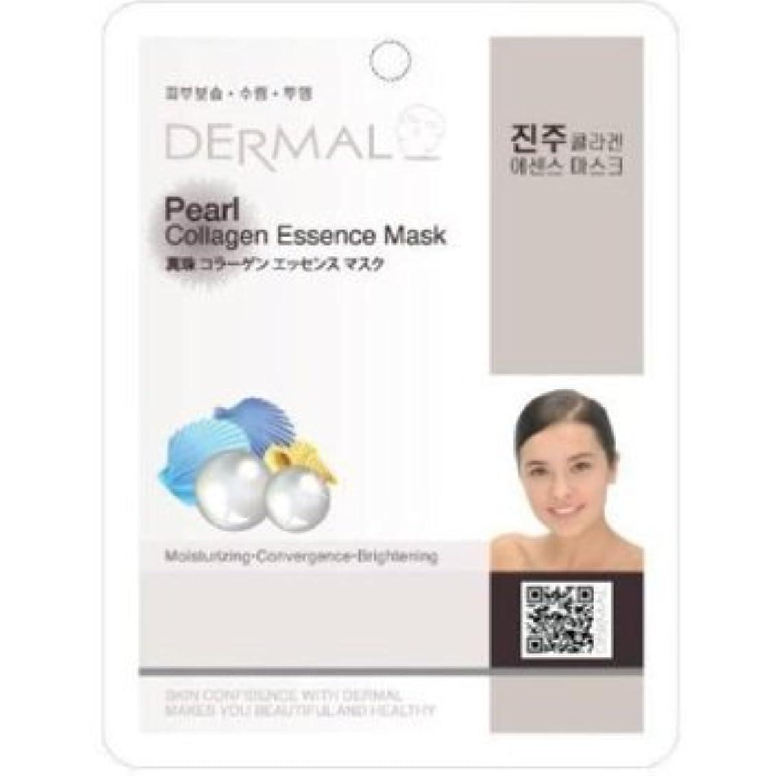 多年生火通りDermal Korea Collagen Essence Full Face Facial Mask Sheet - Pearl (100 pcs, 1box)