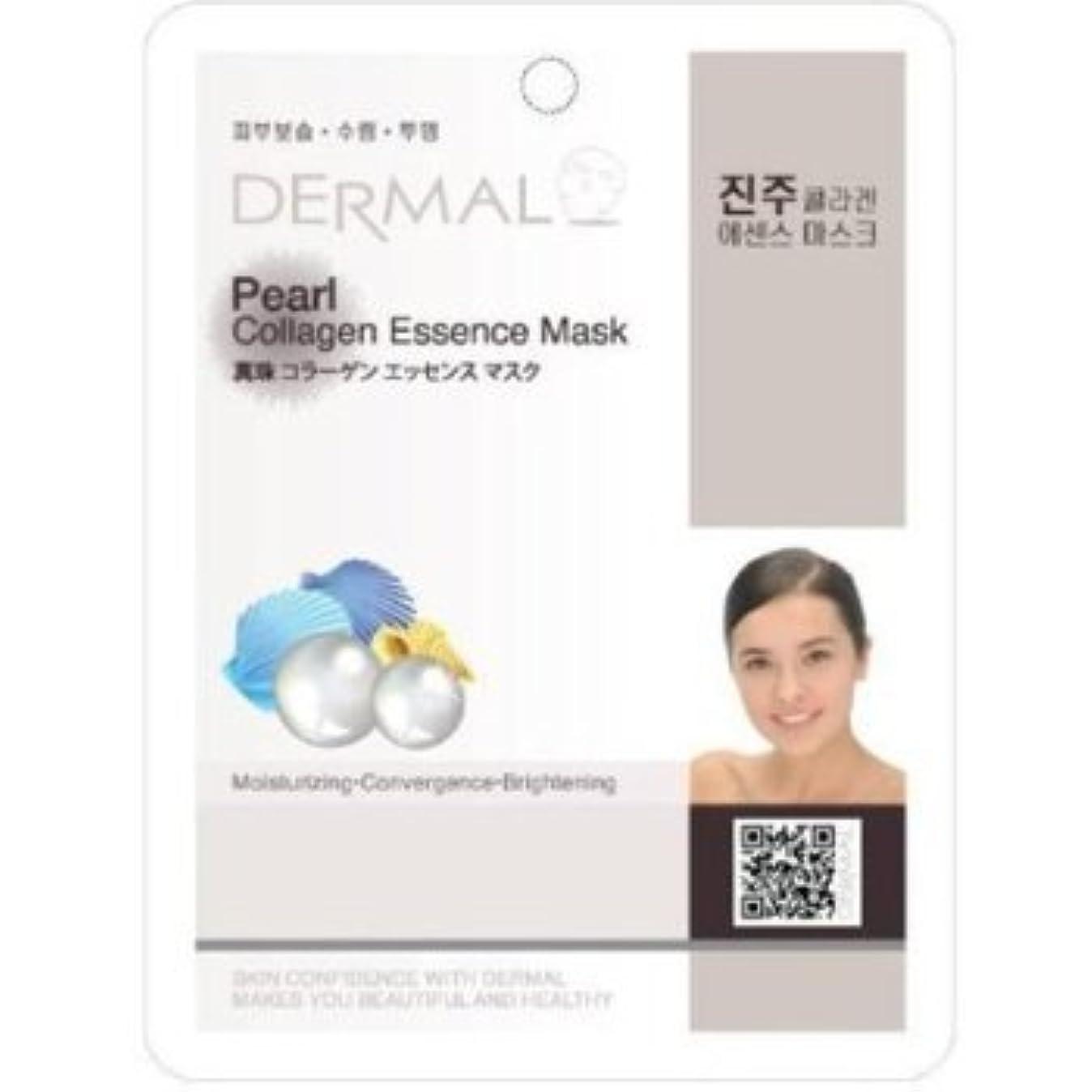 高揚した嵐生物学Dermal Korea Collagen Essence Full Face Facial Mask Sheet - Pearl (100 pcs, 1box)