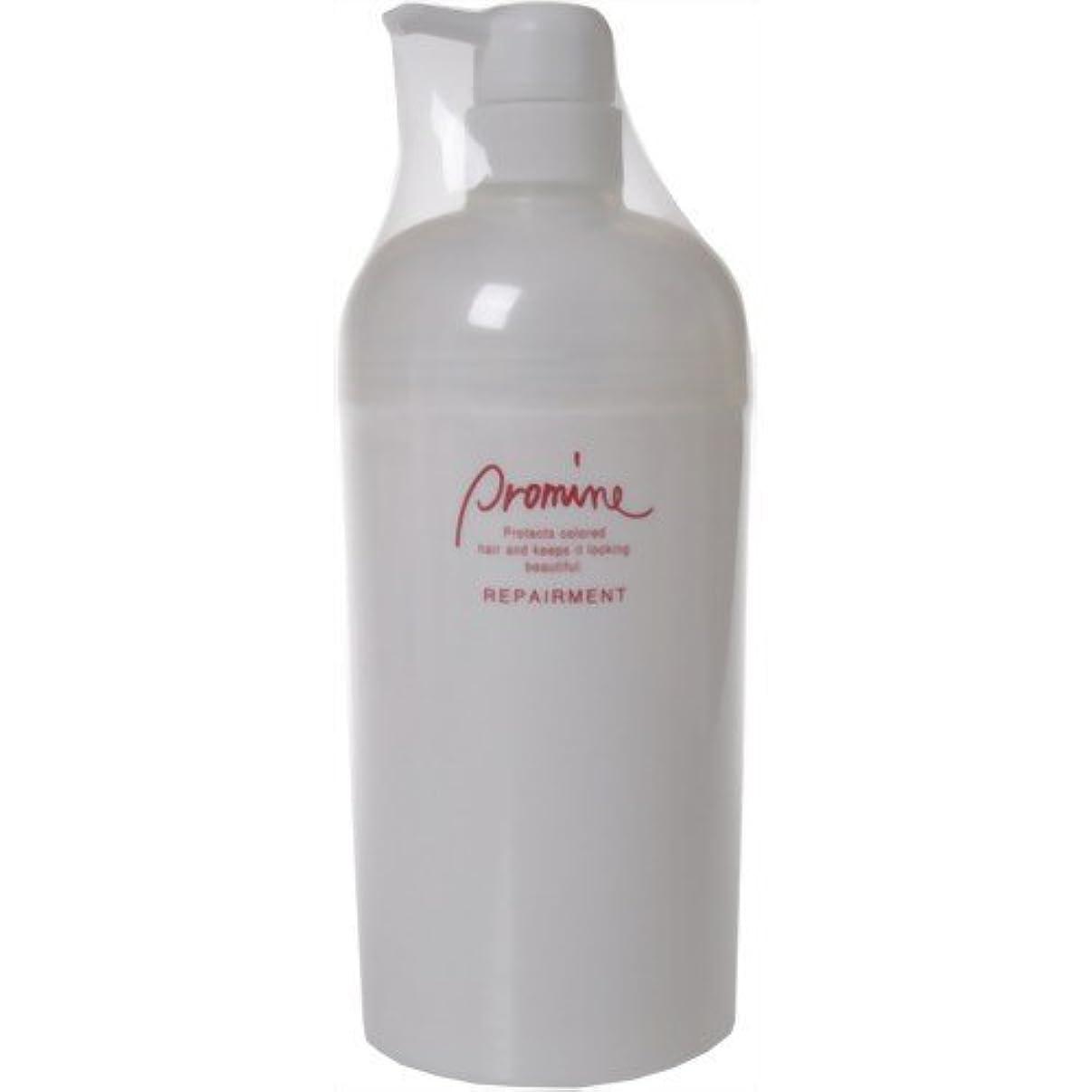 毒液オート農夫プロマインリペアメント