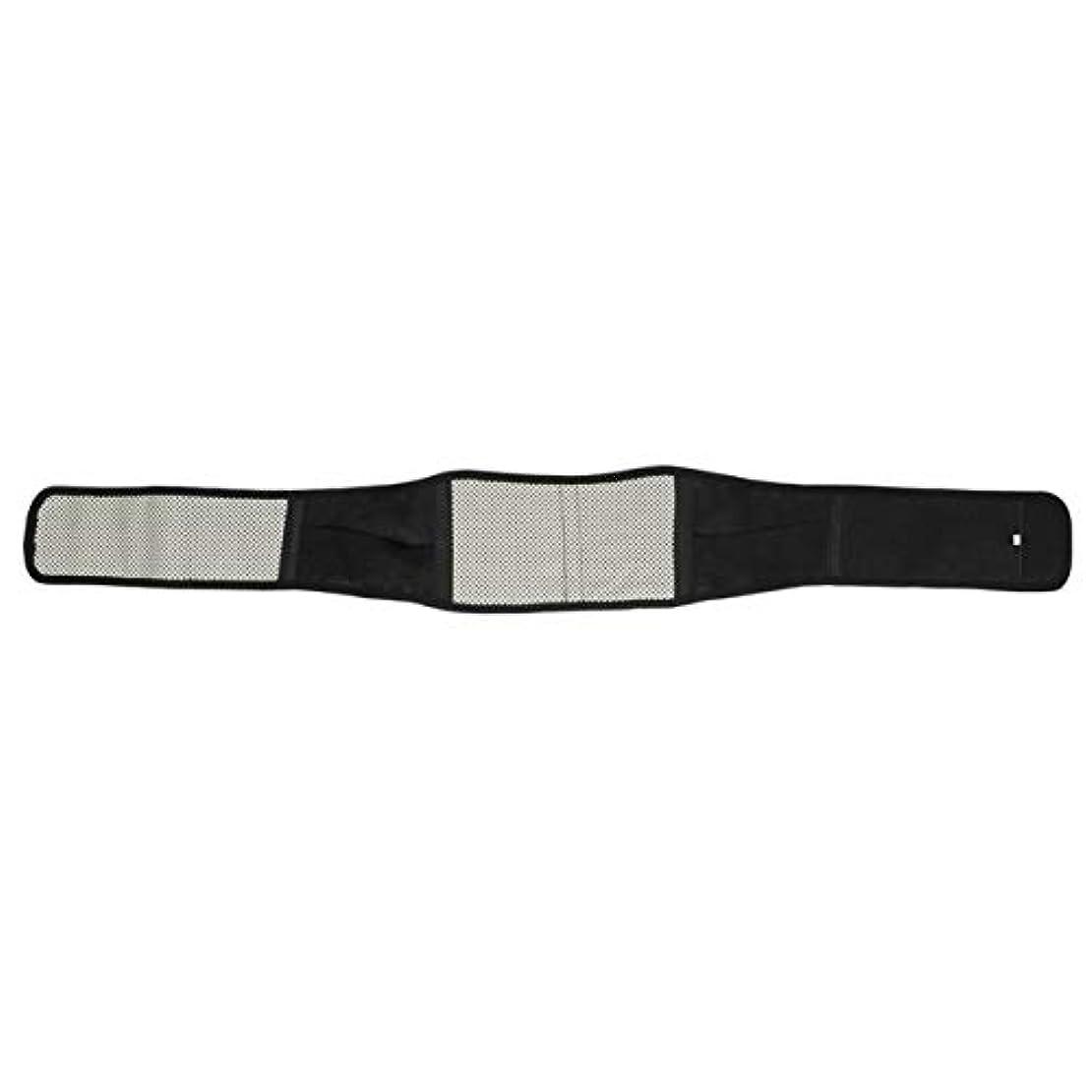 決定するクレーターアセDeeploveUU 腰椎サポートペインマッサージャー赤外線磁気バックブレース自己発熱療法ウエストベルト調節可能な姿勢ベルト