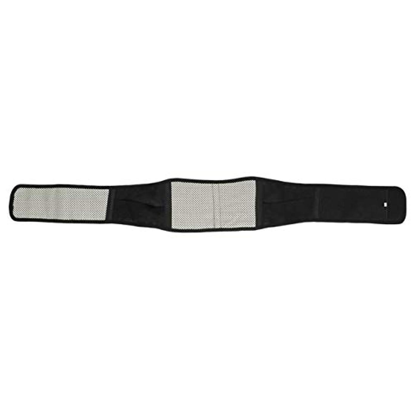怠治世主権者DeeploveUU 腰椎サポートペインマッサージャー赤外線磁気バックブレース自己発熱療法ウエストベルト調節可能な姿勢ベルト