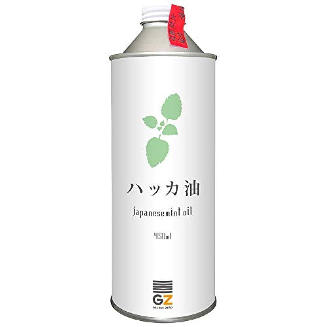 カリキュラムリーフレット両方ガレージゼロ ハッカ油 (450ml)
