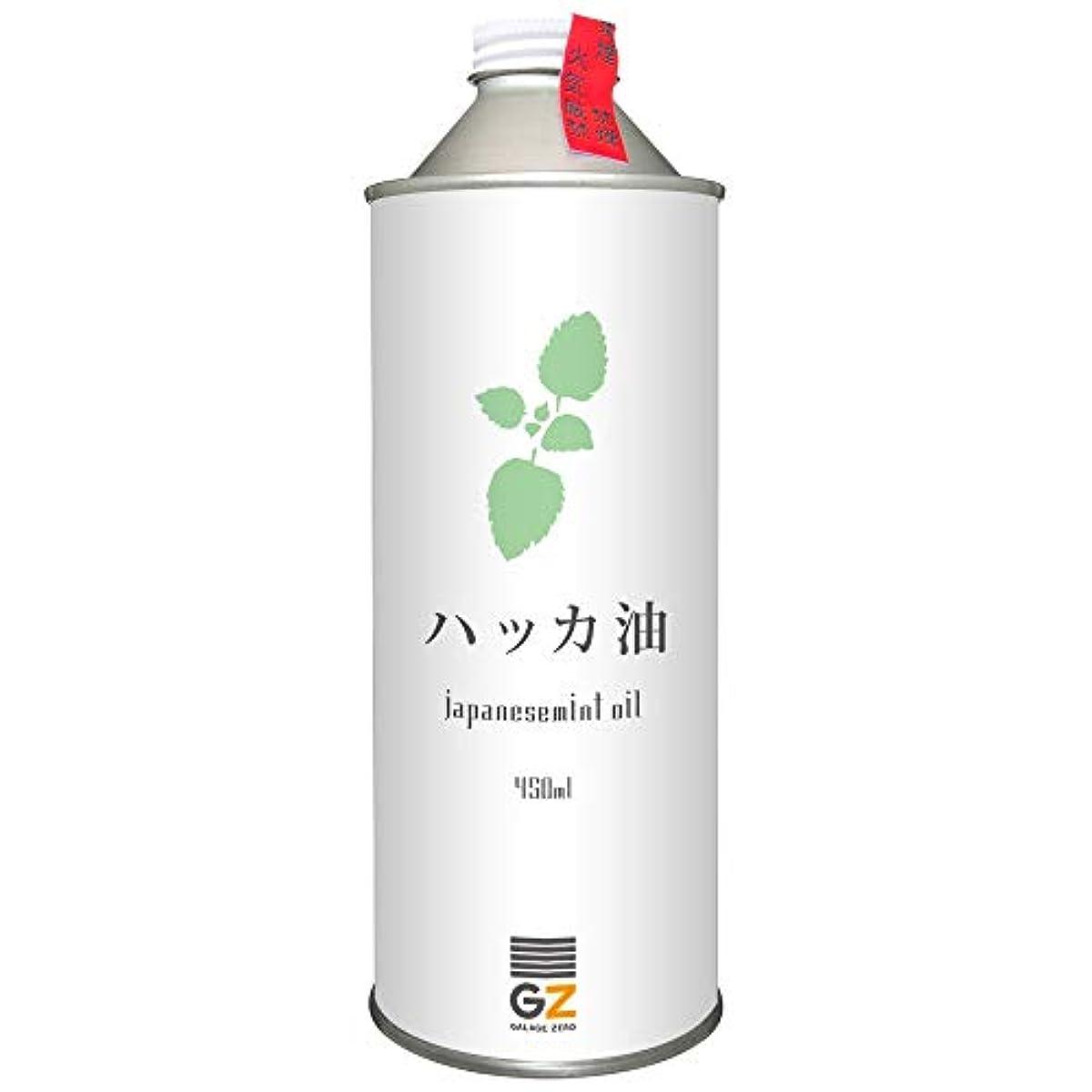 明快忘れる魅力ガレージゼロ ハッカ油 (450ml)