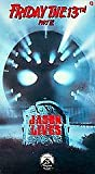 Jason Lives: Friday the 13th Part VI [VHS] [Import]