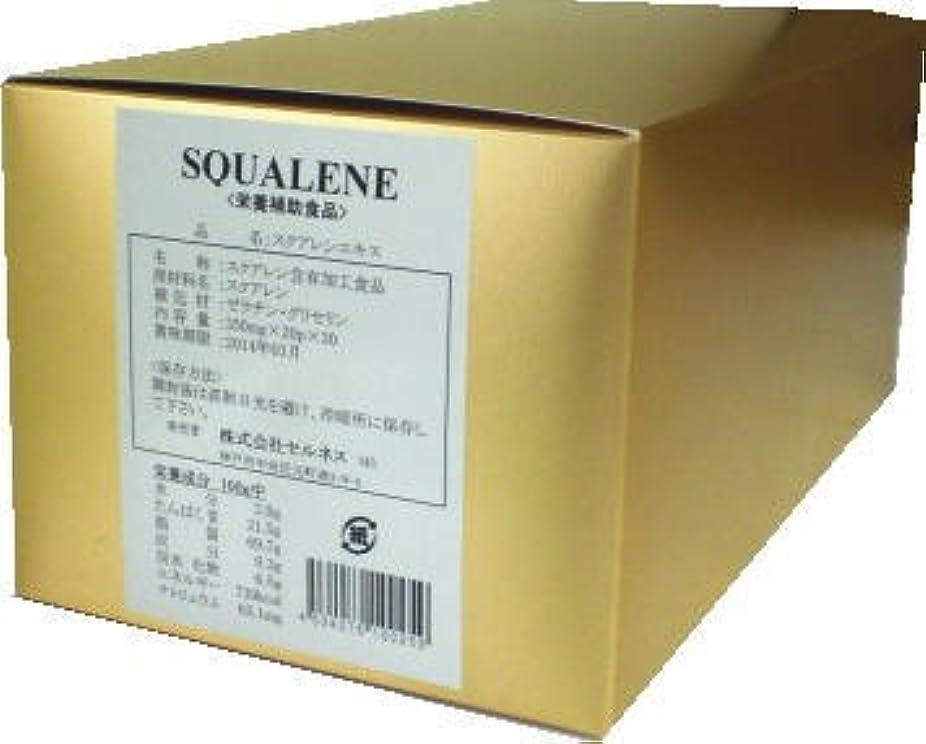 大邸宅箱巨大なスクアレン純度99.9%  高純度スクアレンカプセル 350mg×600カプセル