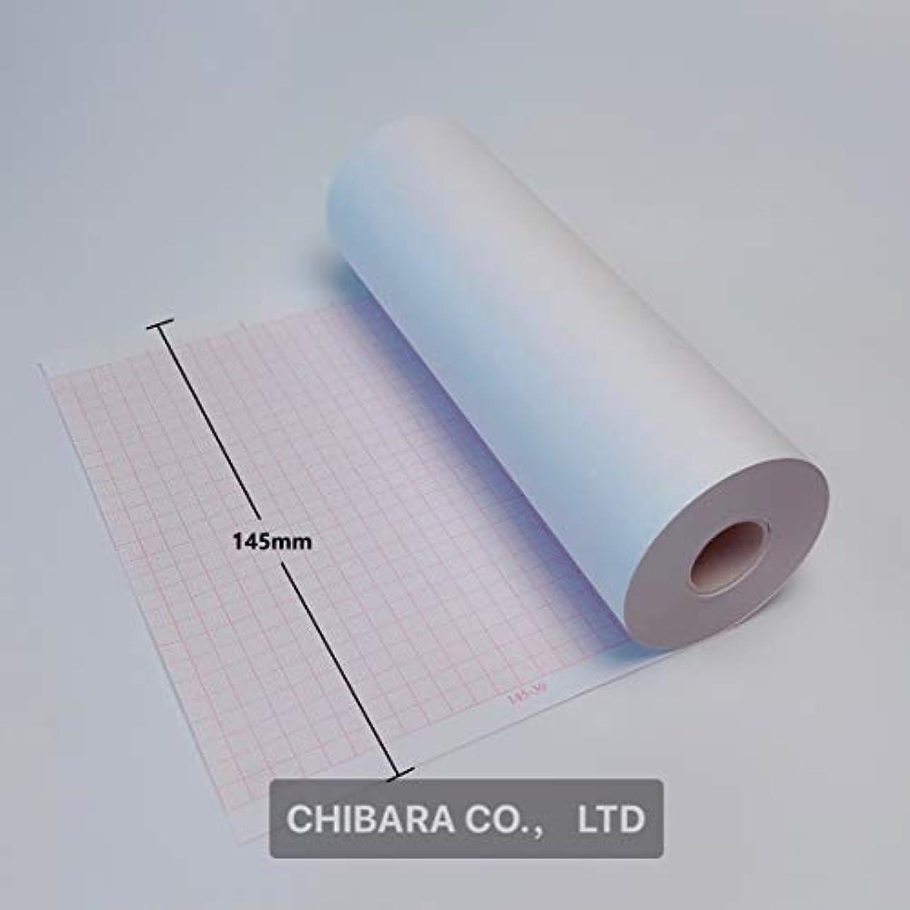 ミント変更可能順番心電図記録紙 幅145mm×長30m(ロール型) CP-145(5巻入)
