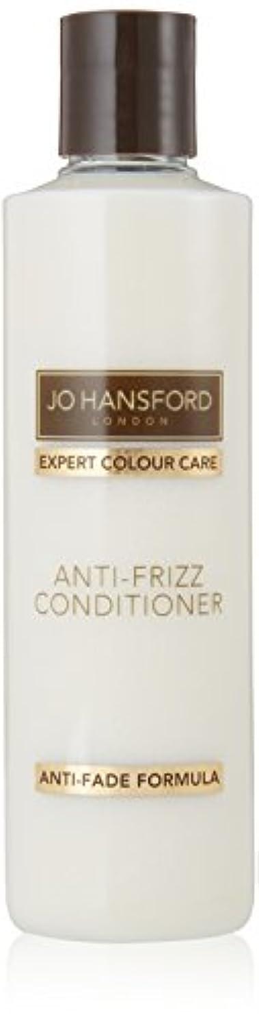 硫黄ピンク残るJO HANSFORD LONDONアンチフリッツコンディショナー250 ml