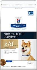 プリスクリプション・ダイエット 犬用 z/d ULTRA ドライ 食物アレルギーの食事療法に 1kg