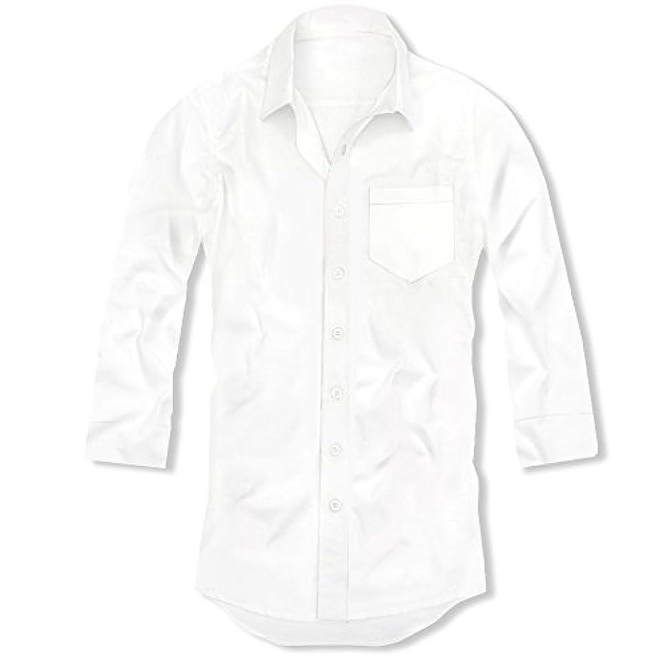 うぬぼれ穴モンスター[スワンユニオン] swanunion メンズYシャツ ロング丈 七分袖 長袖 スリム ワイシャツ ビジネスシャツ 無地 シャツ