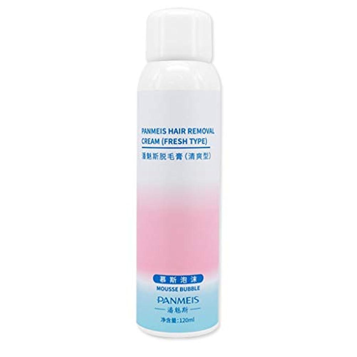 損なう支配するサッカー脱毛 温和無痛 敏感肌適当な、 脱毛スプレースーパーナチュラル痛みのないパーマネント脱毛クリームソフトスキン、安全で便利、細かい髪を取り除き、メイクをより親しみやすくする