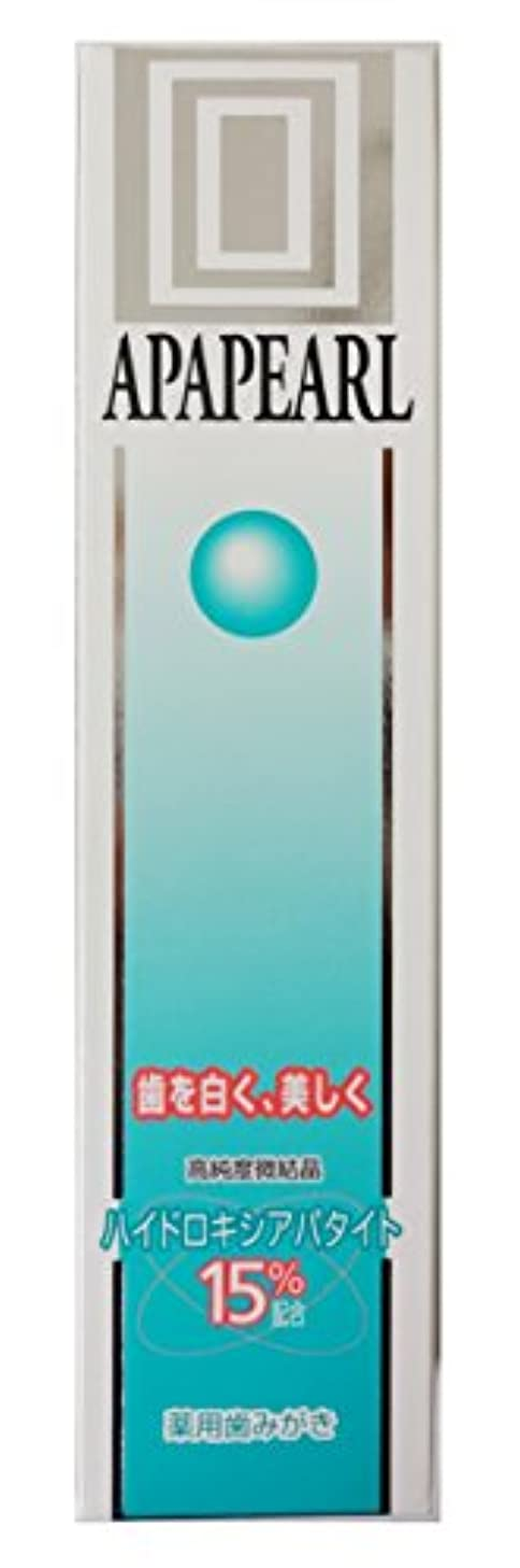 太陽ピービッシュ蒸気三宝製薬 アパパールA 120g