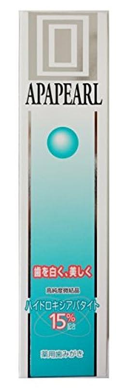 三宝製薬 アパパールA 120g
