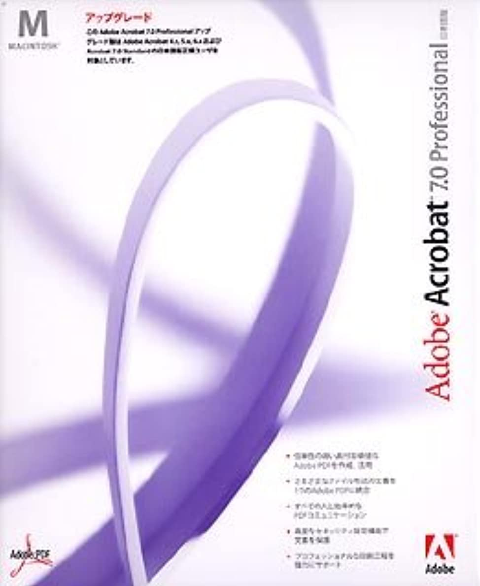 配分スカートフロンティアAdobe Acrobat 7.0 Professional 日本語版 Macintosh版 アップグレード (Standard-Professional)