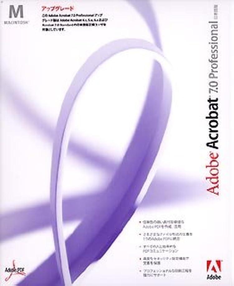 ハッチ近代化するトピックAdobe Acrobat 7.0 Professional 日本語版 Macintosh版 アップグレード (Standard-Professional)