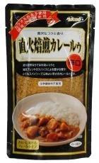 直火焙煎カレールゥ・辛口 (170g) 【ムソー】