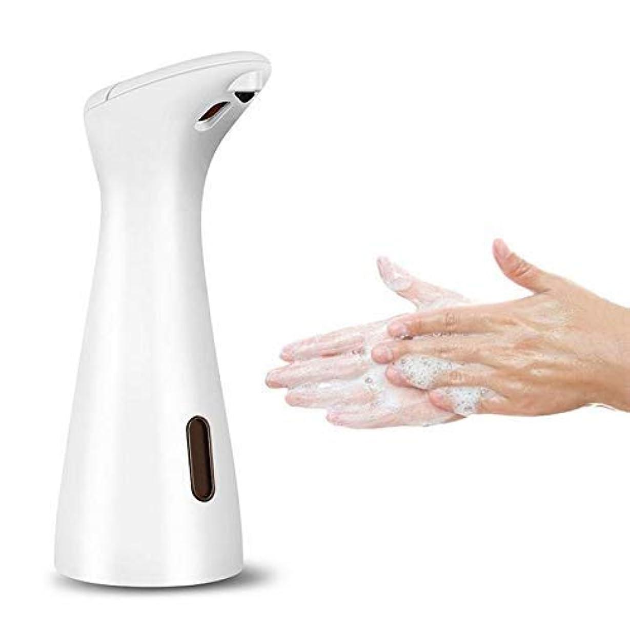 ホステス道路できない200ミリリットルabs自動誘導石鹸ディスペンサー赤外線ハンズフリーセパレーター付き浴室キッチン用