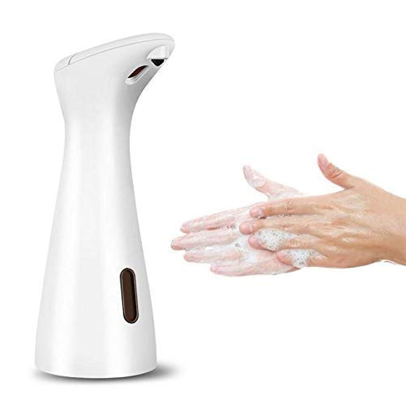 問題些細シミュレートする200ミリリットルabs自動誘導石鹸ディスペンサー赤外線ハンズフリーセパレーター付き浴室キッチン用
