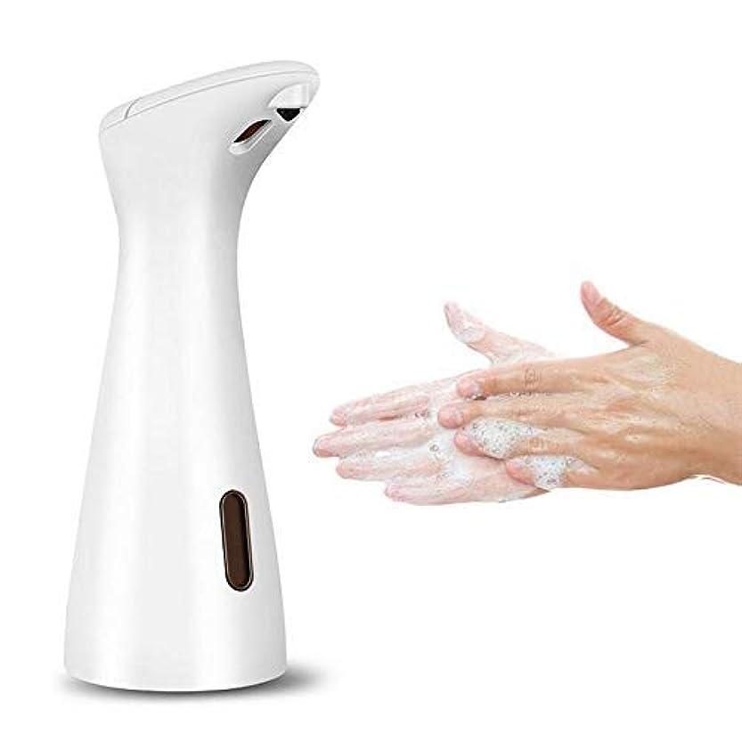 居間割り当てます効能ある200ミリリットルabs自動誘導石鹸ディスペンサー赤外線ハンズフリーセパレーター付き浴室キッチン用