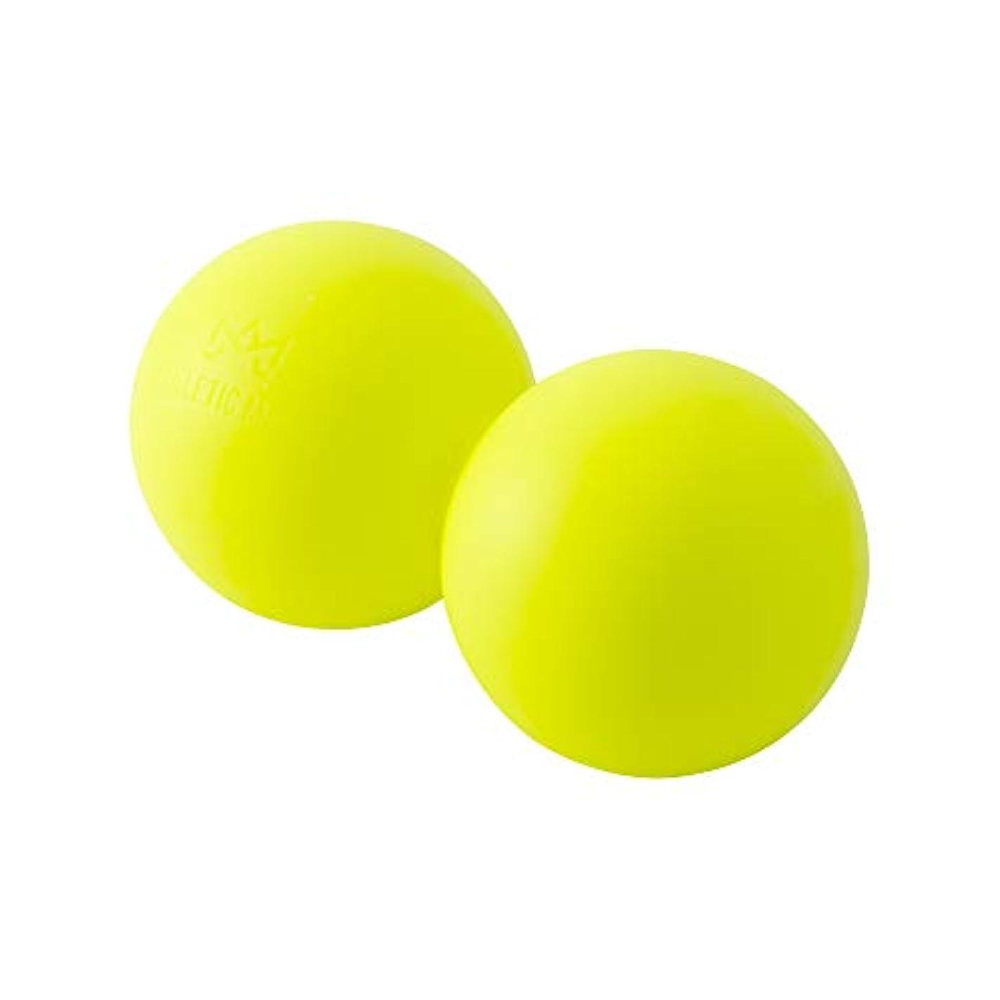 教育ハチ団結ATHLETIC MART ピーナッツ型ストレッチボール マッサージボール ラクロスボール2個サイズ ツボ押し (蛍光イエロー)