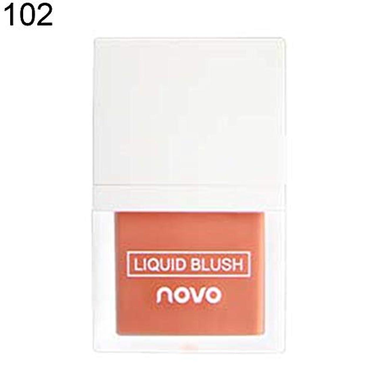 NOVO輝く長続きがする液体赤面保湿ナチュラルフェイス輪郭メイク - 2