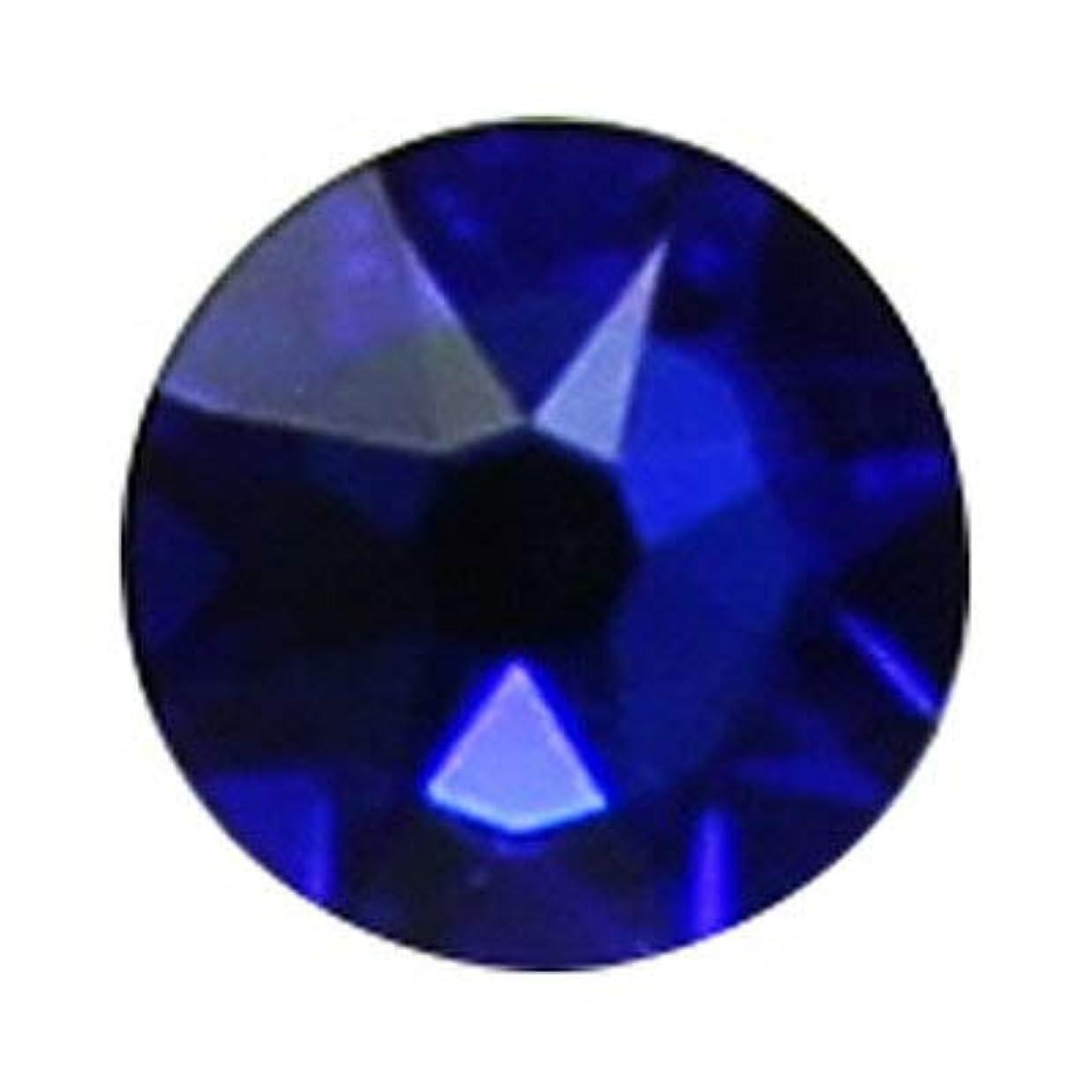 ベース資産遺棄されたSWAROVSKI マジェスティック?ブルー ss9 #2058 72P