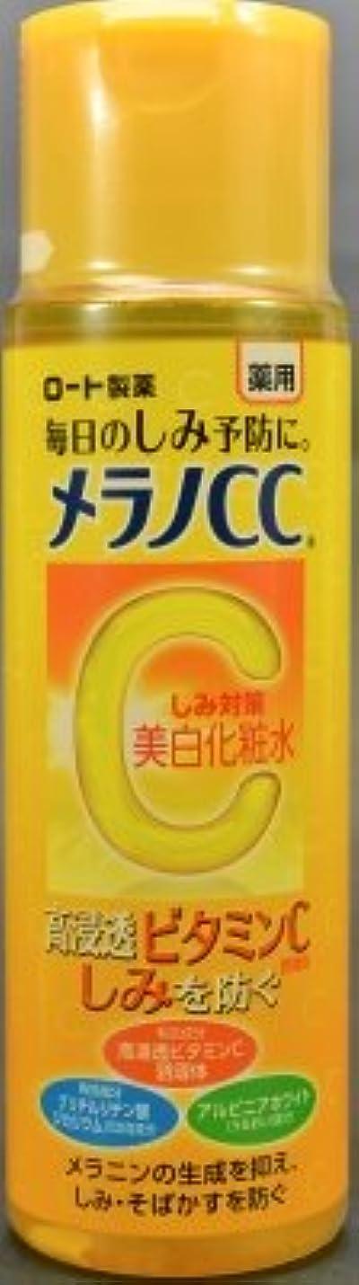 警告おじさんイライラするロート製薬 メラノCC 薬用しみ対策美白化粧水 170ml 柑橘系の香り。医薬部外品×48点セット (4987241134991)