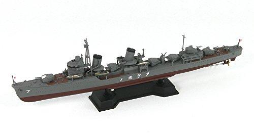 ピットロード スカイウェーブシリーズ 1/700 日本海軍 特型駆逐艦 曙 プラモデル SPW50