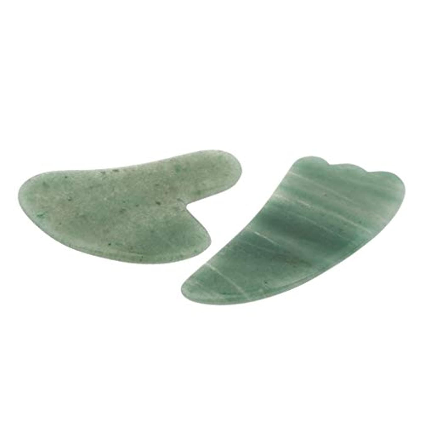 Baoblaze カッサ板 かっさプレート 天然石 翡翠 カッサボード マッサージストーン 羽型 2個
