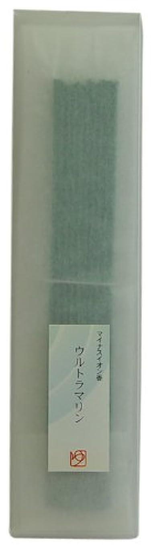 引く確立批評悠々庵 マイナスイオン香 箱型 ウルトラマリン