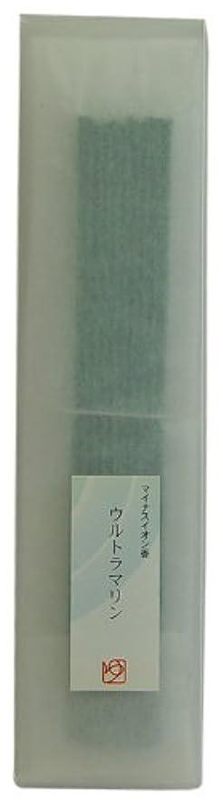 曲げるプレゼンテーション鉛筆悠々庵 マイナスイオン香 箱型 ウルトラマリン