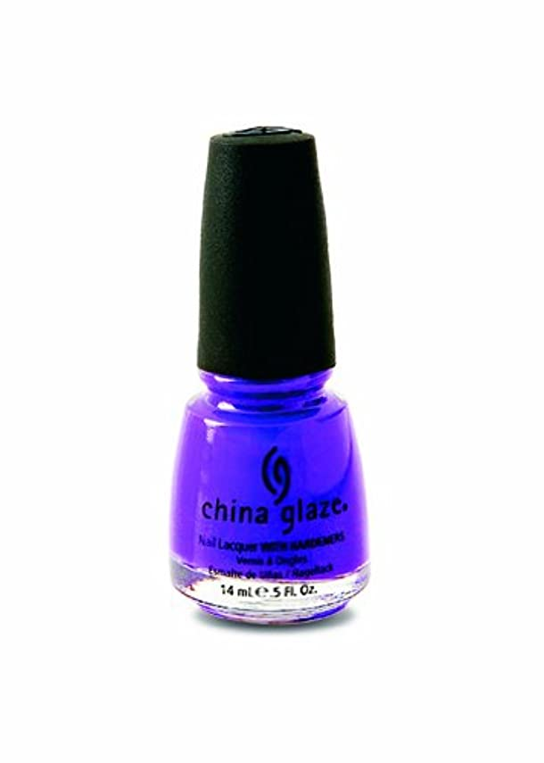 新鮮な扇動する郊外CHINA GLAZE Nail Lacquer with Nail Hardner 2 Flying Dragon (並行輸入品)