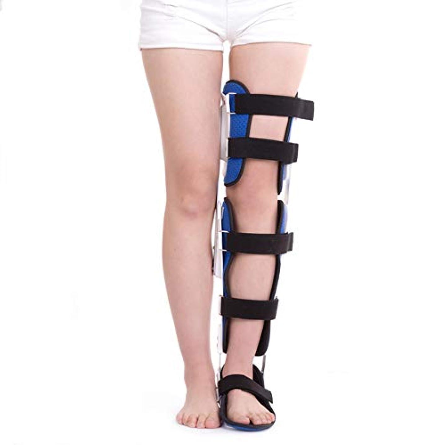 再発する湿気の多いけがをする膝関節足首装具、調整可能な下肢装具医療用膝装具Opst-Op膝骨折サポート
