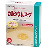 ファイン カルシウム スープ 15g×12袋 iwasaya
