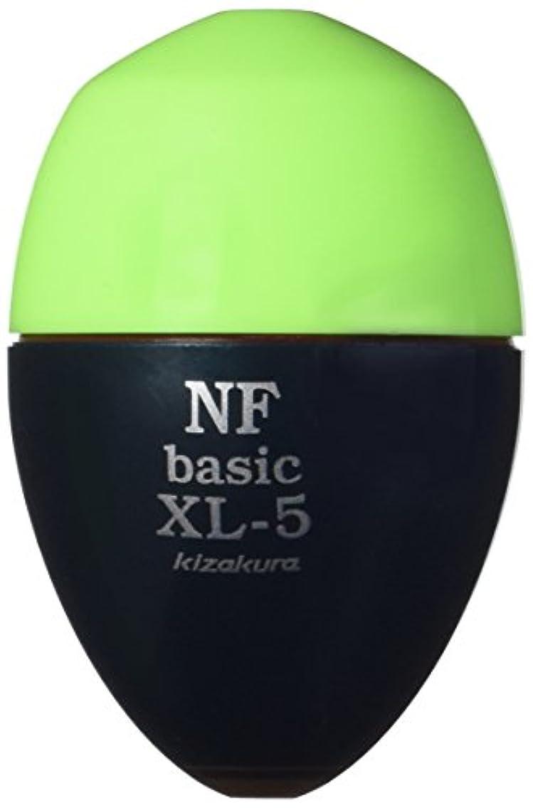 後ろ、背後、背面(部追記充実キザクラ(kizakura) NFシリーズ NF Basic XL 5 グリーン