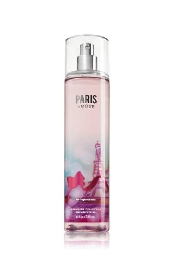 歯科医瞑想聴覚障害者バス&ボディワークス パリスアモール ファイン フレグランスミスト Paris Amour Fine Fragrance Mist [海外直送品]