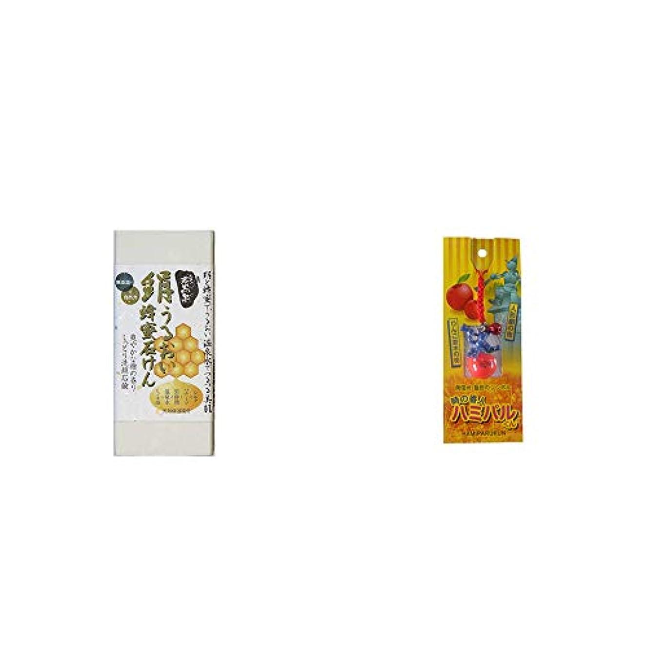 羨望アコー有力者[2点セット] ひのき炭黒泉 絹うるおい蜂蜜石けん(75g×2)?信州?飯田のシンボル 時の番人ハミパルくんストラップ