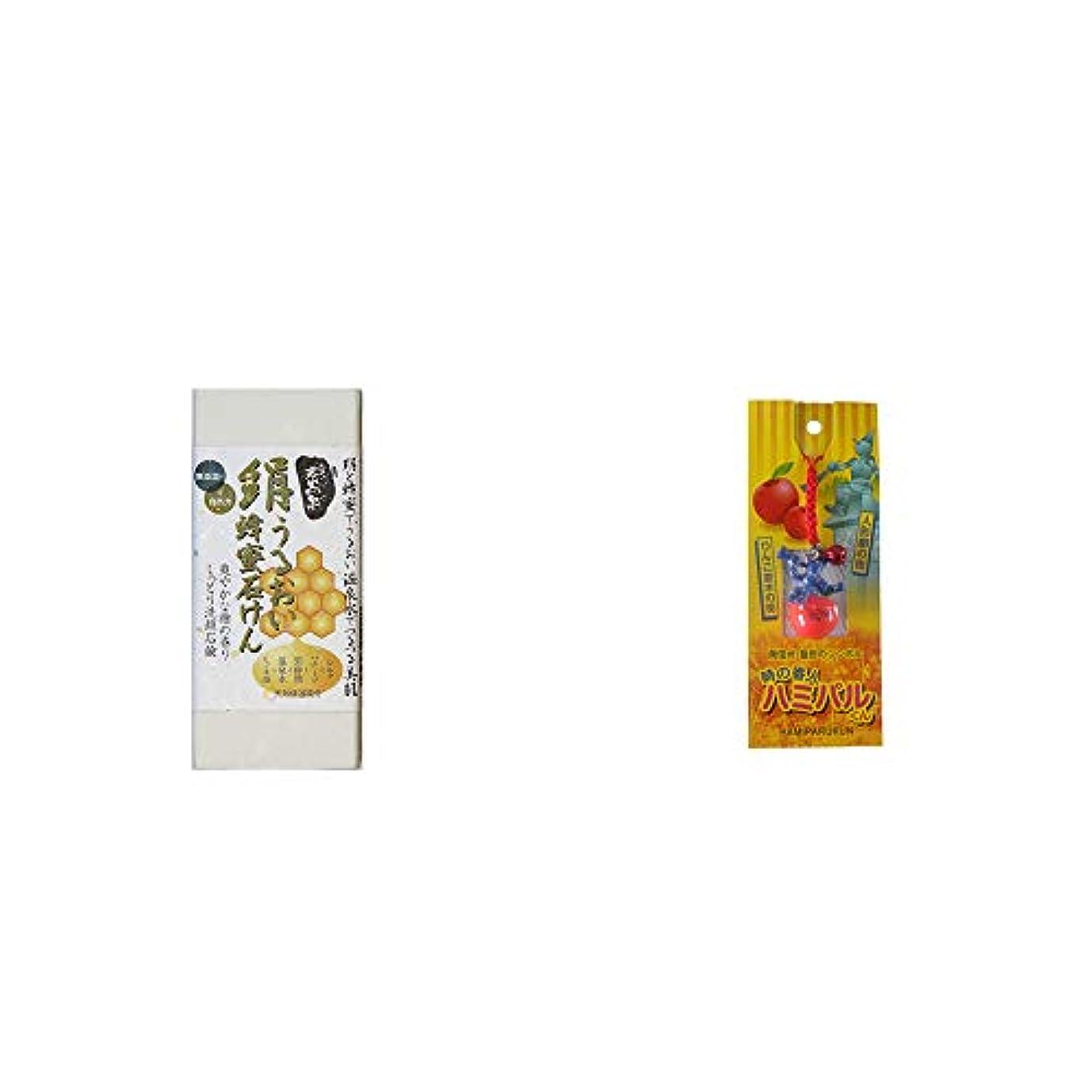 重量モスクファランクス[2点セット] ひのき炭黒泉 絹うるおい蜂蜜石けん(75g×2)?信州?飯田のシンボル 時の番人ハミパルくんストラップ
