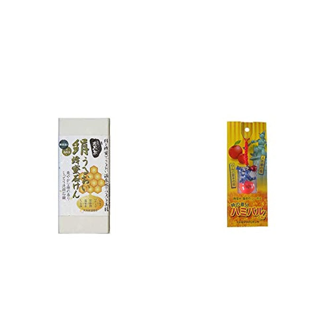 キャンプモバイル注入[2点セット] ひのき炭黒泉 絹うるおい蜂蜜石けん(75g×2)?信州?飯田のシンボル 時の番人ハミパルくんストラップ