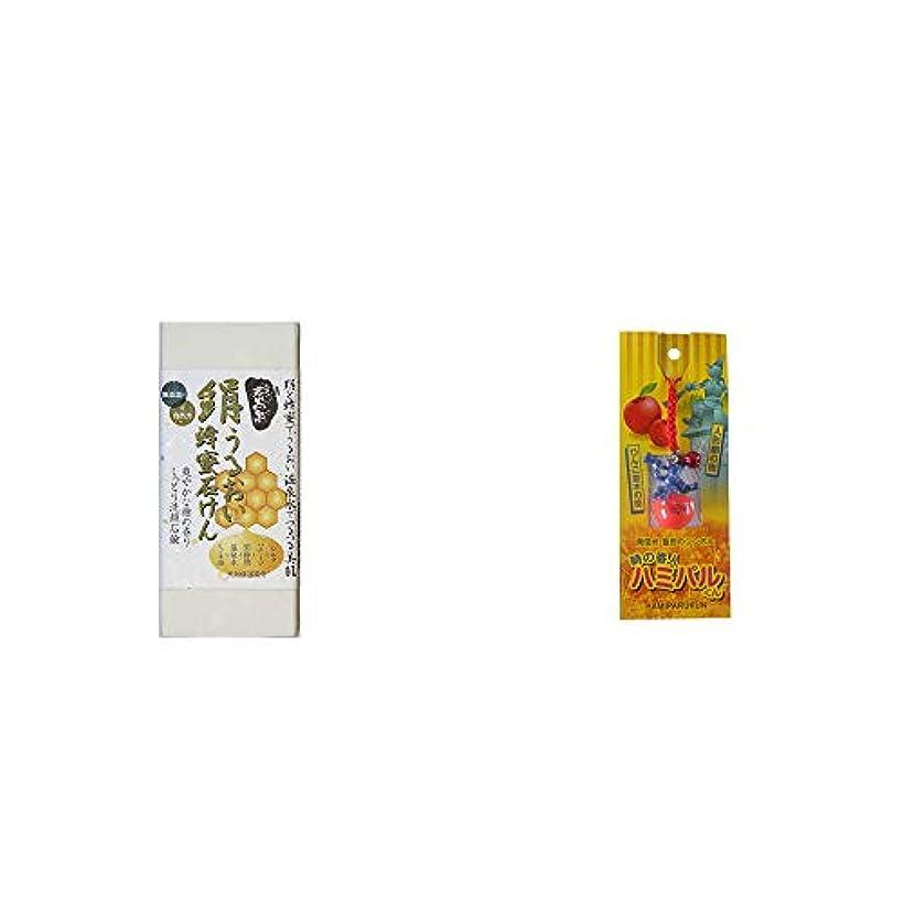 書店カスタム感謝する[2点セット] ひのき炭黒泉 絹うるおい蜂蜜石けん(75g×2)?信州?飯田のシンボル 時の番人ハミパルくんストラップ