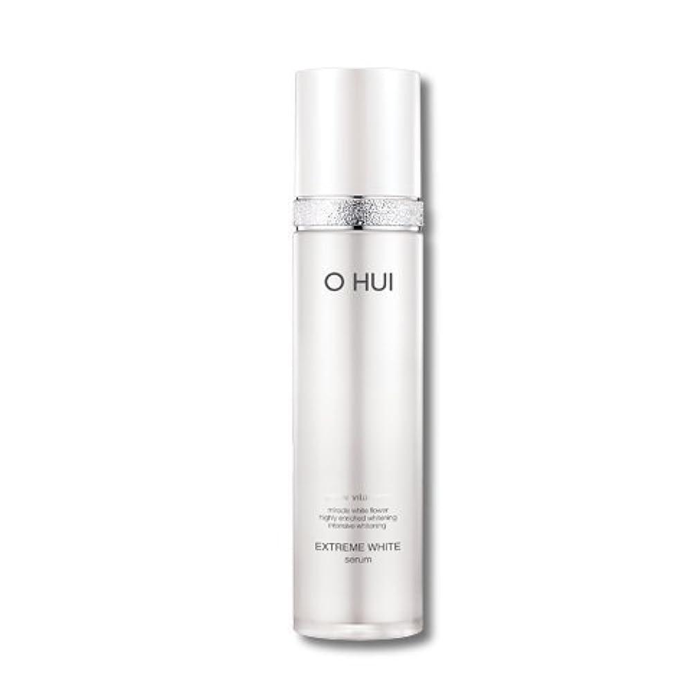 悪性法令説教OHUI Extreme White Serum 45ml/オフィ エクストリーム ホワイト セラム 45ml [並行輸入品]