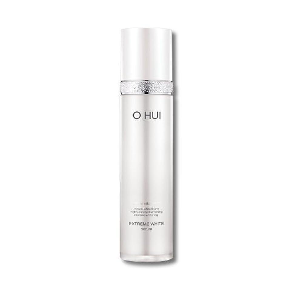自発活発海港OHUI Extreme White Serum 45ml/オフィ エクストリーム ホワイト セラム 45ml [並行輸入品]