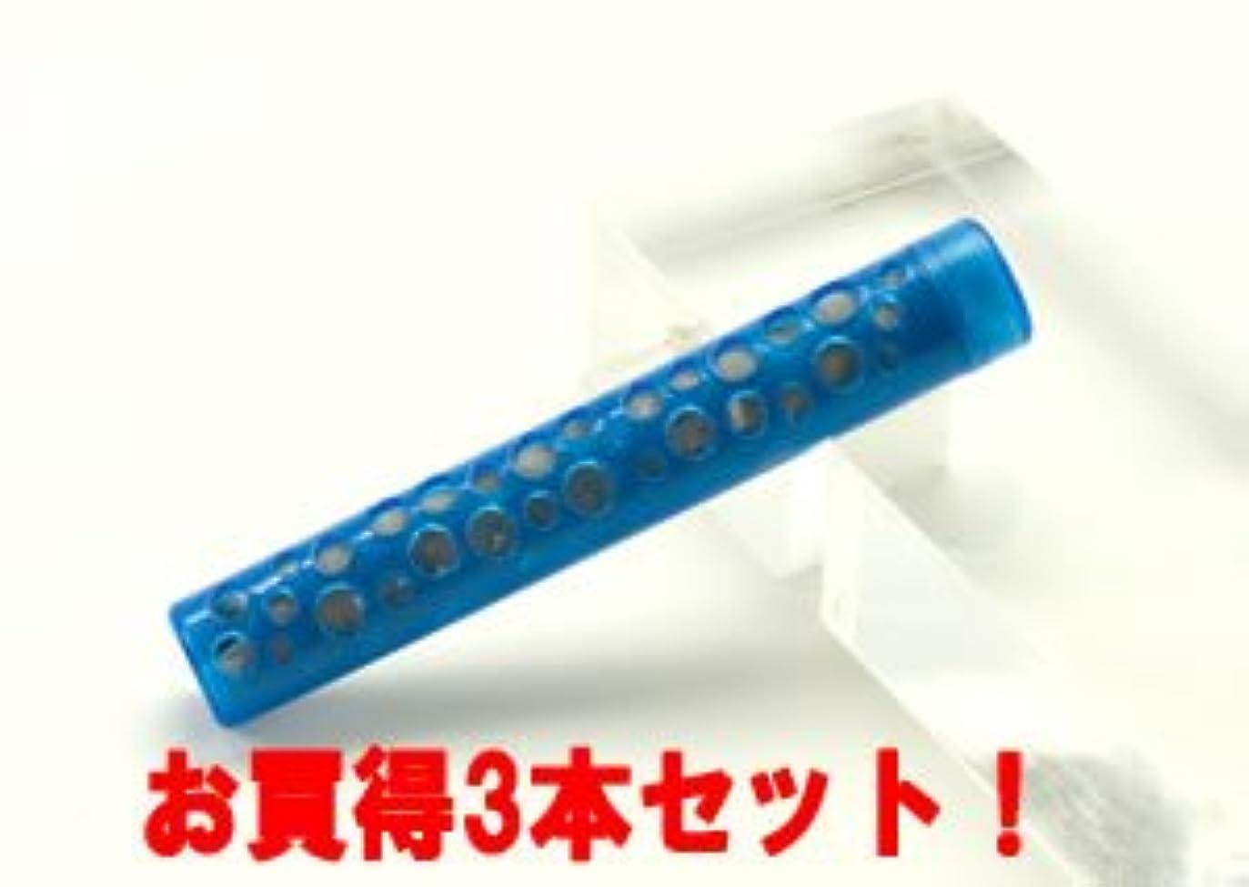 変える伝導率コカインプラズマプラクシス(ブルー)(お買得3本セット)