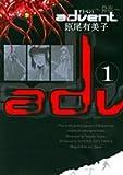 advent / 原尾 有美子 のシリーズ情報を見る